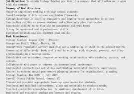 Free Download Sample Biology Resume Sample – Document Manager