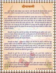 cu boulder essays   cu boulder us top  collegepond  august    Ã' diwali essay in gujarati language in the mahabharat  ganga was the