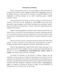 movie review essay for the notebook best essay writing help   movie review essay for the notebook
