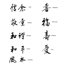 Chinese Words Chinese Symbols Decals Chinese Words Decal Car Decals Window Decal Custom Vinyl Decal