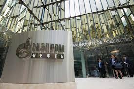 Газпром нефть mcx sibn анализ финансовой отчетности по МСФО за  Газпром нефть mcx sibn анализ финансовой отчетности по МСФО