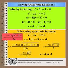 aim solving quadratic trig equations course alg