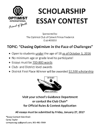 programs optimist club of calvert scholarship essay contest flyer click here jpg or