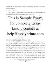 english literature essay sample 4 to
