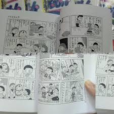 Giảm 25 %】 Truyện tranh tiếng Nhật Doraemon – Trọn bộ 7 tập