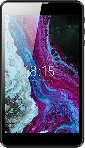 "10 отзывов на 7"" <b>Планшет BQ 7040G</b> Charm Plus, 16 GB, золотой ..."