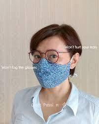 face mask pattern free 4 sizes