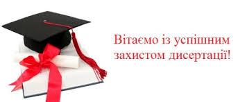 Наталья sql want Написать диссертацию Хочу написать диссертацию и успешно ее защитить