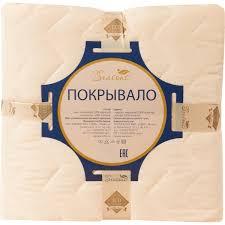 Покрывало, 200х240 см, полиэстер, цвет <b>песочный</b> в Волгограде ...