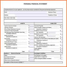 personnal financial statement personal financial statement worksheet essential screenshoot
