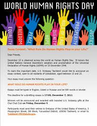 "world human rights day in uzbekistan net  role human rights play in your life "" essay"