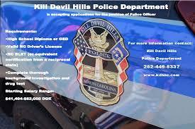 police department kill devil hills nc official website final recruit poster 2017