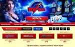 Реально ли повлиять на работу слотов в казино: подсказки от клуба Вулкан 24