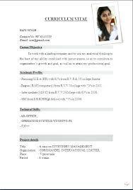 Resume Template Pdf Free Resume Templates Free Resume Templates ...