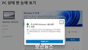 인터넷 익스플로러 사라진다…마이크로소프트 '윈도우11' 발표앱에서 작성. Mn7u8pudat8vmm