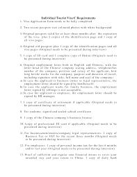 Doc           Noc Format for Passport     Noc Sample For Noc Noc     Invoice Template Download