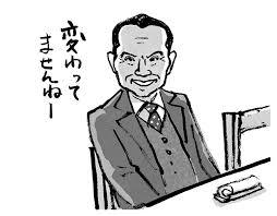 仕事のうちあけ話 伊野孝行のブログ 伊野孝行のイラスト芸術