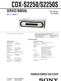 sony cdx gt21w gt210 gt260 esquema hertz compact disc