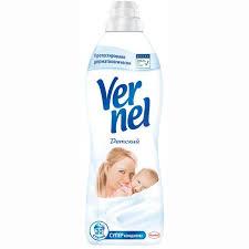 Купить <b>кондиционер для белья Vernel Детский</b>, концентрат ...