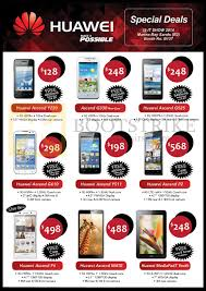 huawei phones price list. huawei phones price list photo - 1 a