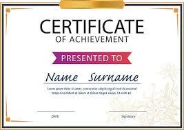 Шаблон Сертификата Диплом Макет Формат А Вектор premium  шаблон сертификата диплом макет формат А4 вектор