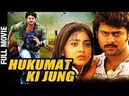 huat ki jung full hindi dubbed
