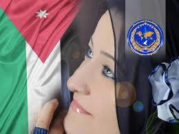 نتيجة بحث الصور عن الأديبة د.سناء الشعلان ناطقة إعلاميّة رسميّة باسم منظّمة السّلام والصّداقة الدّولية