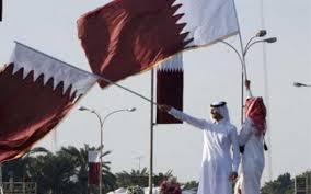 Résultats de recherche d'images pour «قائمة الدول التي أعفت قطر مواطنيها من تأشيرة الدخول لأراضيها»
