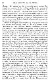 descriptive essay example about a place mon t cover letter gallery of descriptive essays example