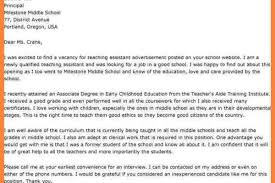 clerical assistant cover letter teaching assistant cover letter