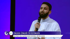 my mom my role model by imam omar suleiman