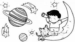 宇宙イラストなら小学校幼稚園向け保育園向けのかわいい無料