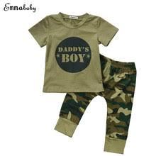 <b>army</b> green <b>newborn</b>