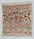Вышивки на полотенце старина фото