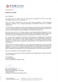 citic bank china citic bank recommendation letter