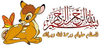 هـــــــــــــــــدية من اغلى صديقة ✿●✿• ورده اليمن  •✿●✿• Images?q=tbn:ANd9GcRiz-tCPDuOw1hNt8ab9hOJRgXfkV-nu6xp5uv52MxOJpg9LHjyxQ