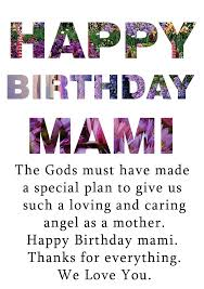 Mother Birthday Quotes Wishes And Messages Quotes Tree