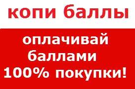 Лейка садовая Урожайная Радиан, 6л ... - Магазин ХОЗЯИН Брянск