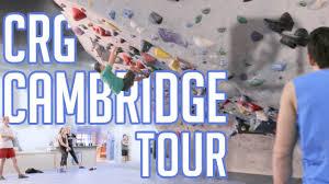 central rock gym cambridge tour