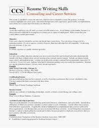 29 Reference Letter Templates Free Download Template Design Ideas