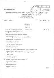 college essays college application essays essay on social essay on social problems in