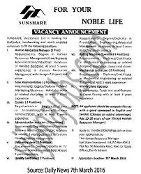 human resources manager s representative cashier job description