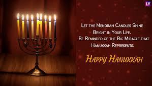 happy hanukkah 2018 wishes greetings