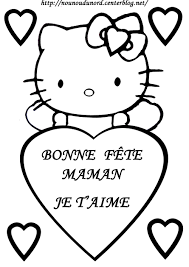 Coloriage En Ligne Hello Kitty 1 On With Hd Resolution 724x527