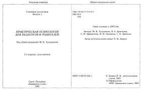 Образец оформления доклада spinogdifnuecenboe s blog  образец оформления доклада