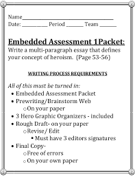 definition parts of essay and example coursework how to write  the use of landmines