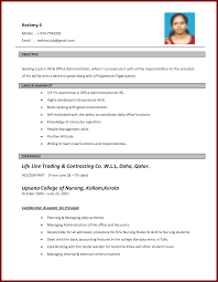 14 biodata form for job sendletters info biodata format for job application new calendar template site