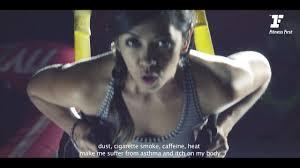 Fitness First - Juanita - Singer Songwriter - YouTube