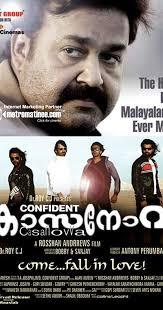 Casanovva 40 IMDb Awesome Love Meg Malayalam