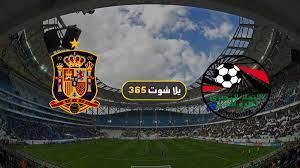 مشاهدة مباراة مصر وإسبانيا بث مباشر اليوم 22-7-2021 أولمبياد طوكيو - يلا  شوت 365